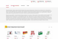 Kartochka-tovara-Vash-doktor-pri-navedenii-variant-3