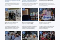Novosti-Arnest-variant-2-pri-navedenii