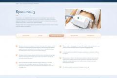 Uslugi-2-TSentr-Evropejskoj-Kosmetologii