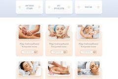 Uslugi-TSentr-Evropejskoj-Kosmetologii