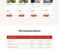Glavnaya-stranitsa-EDEM-variant-3