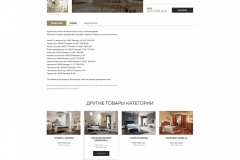 Elitarnyj_Kartochka-tovara