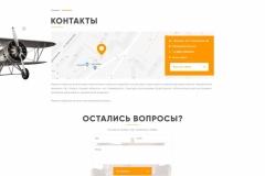 contact_v2 (2)