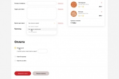 1_Zakaz-na-dostavku-Jet-Pizza-pri-navedenii