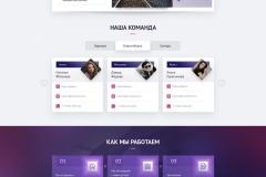 2019.05.15-Roza-vetrov-O-kompanii