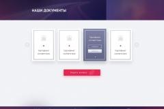 2019.05.20-Roza-vetrov-Dokumenty